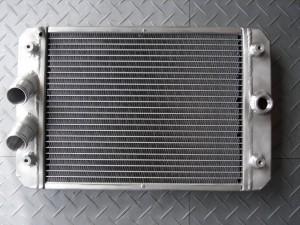 Radiator aluminium